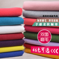 Autumn Cashmere Woolen Thickening Double Sanding Pure Wool Fabric Clothing DIY Coat Fabrics