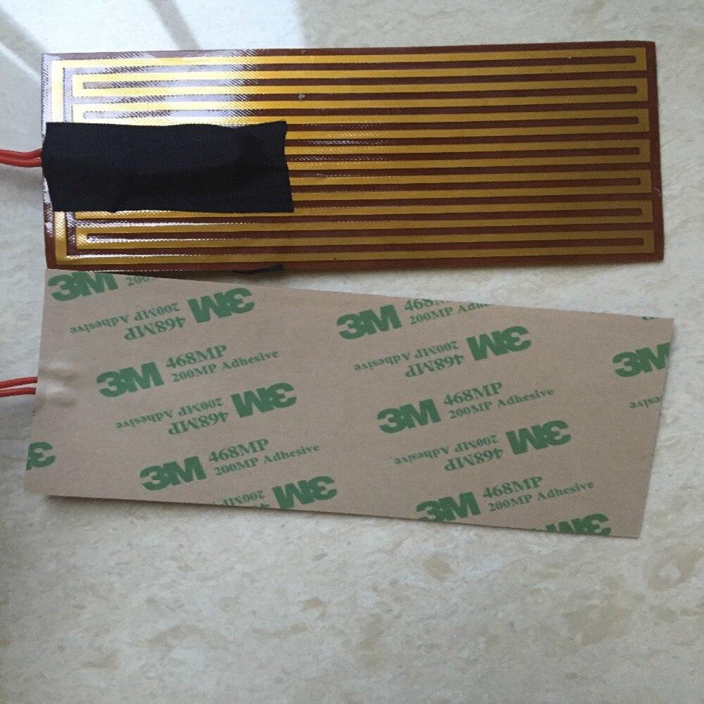 요소 가열 PI 필름 폴리이 미드 히터 열 고무 전기 w / Deg 30C 온도 조절기 3D 인쇄 60mmx125mm 12V 12W