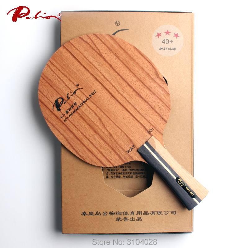 Palio oficial way001 way 001 blade de tenis de mesa de madera pura para más de 40 nuevos materiales raqueta de tenis de mesa deportes raqueta deportes