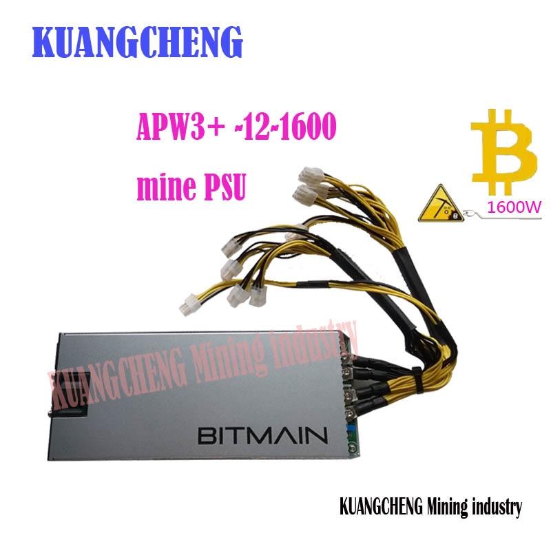 KUANGCHENG Antminer 1600W s9 S7 S5 S4 S4 12V power supply BITMAIN APW3 12 1600 PSU