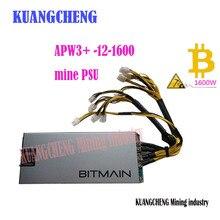 KUANGCHENG Antminer 1600 Вт s9/S7/S5/S4/S4 + 12 В питания BITMAIN APW3 +-12-1600 БЛОК ПИТАНИЯ Серии с 10 ШТ. 6pin БЛОК ПИТАНИЯ для Antminer S9