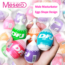 Meselo Novelty Eggs Male Masturbator For Man Penis Trainer Gay Sex Toys For Men Masturbatings Soft Adult Toys Erotic Products