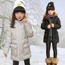 Россия 2016 детей верхняя одежда девочка зимой ватные куртки девушка теплый утолщение парки дети мода хлопка-ватник пальто