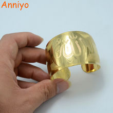 Width Allah Banglet for Women Gold Color Islam Bangle Muslims, Muhammad Prophet Jewelry Dubai Gifts #001411