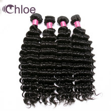 Chloe Hair Deep Wave Brazilian Hair Weave Bundles 4 Bundles Weft Human Hair Bundles Natural Color Remy Hair Extension(China)