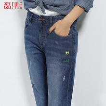 2017 LEIJIJEANS NEW Arriva projeto impresso calça jeans boyfriend jeans para as mulheres Branqueada meados de cintura baixa jeans reta elásticas