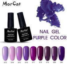 MoCat Purple Nail Gel Polish UV Lacquer Series Soak Off Varnish Vernis Semi Permanent