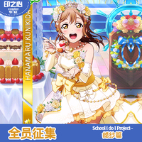 [2018 Collect] Lovelive! Sunshine! Aqours Takami Chika All Members New Card Sweet Wedding Dress Cosplay Costume Free Shipping