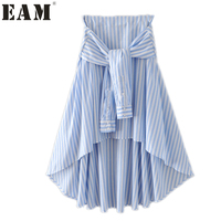 EAM 2017 Spring Summer Fashion Long Crony High Waist Blue Stripe Trend Skirt Woman Tide