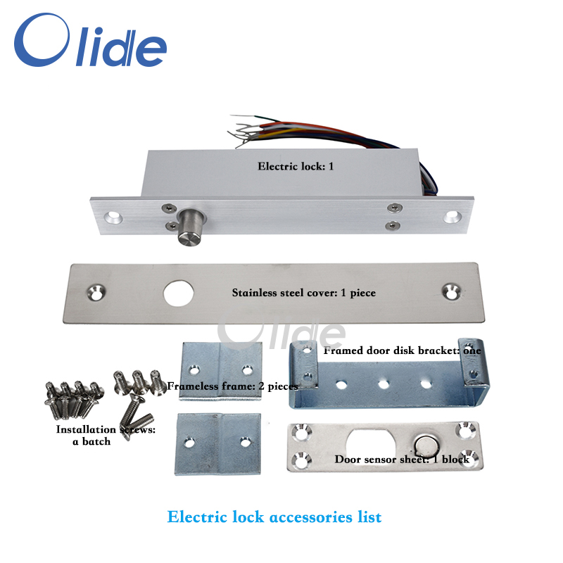 Automatic Door Lock DC 12V/DC 24V Electronic Door Lock,Electric Lock Time Is Adjustable With Access Control System dc 24v 0 77a door lock tubular electric solenoid coil