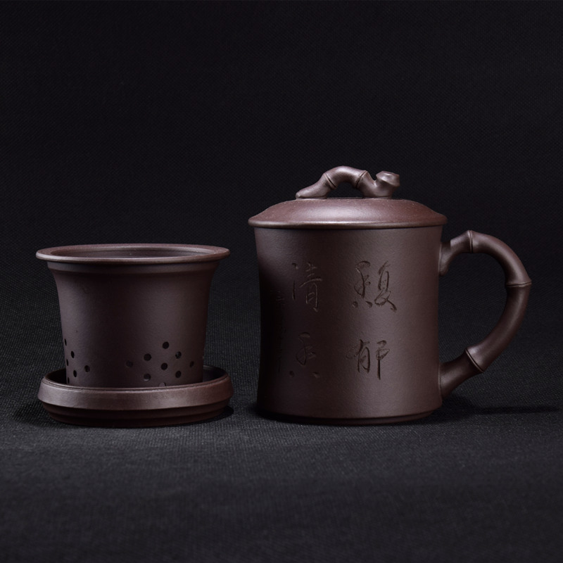 authentic yixing zisha office cup with infuser cup inside real original ore purple grit mug handle lid handmade carved tea cups