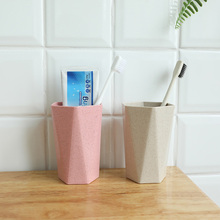 1PC Geometry Mouthwash Cup Wash Nordic Wind Water Wheat Straw Toothbrush Holder Geometric Plain Style Pink/Beige/Green