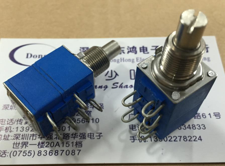 2PCS/LOT Mexico sealed potentiometer 82R2AR16A07A13 double <font><b>250</b></font> euro 5K potentiometer 0043X image