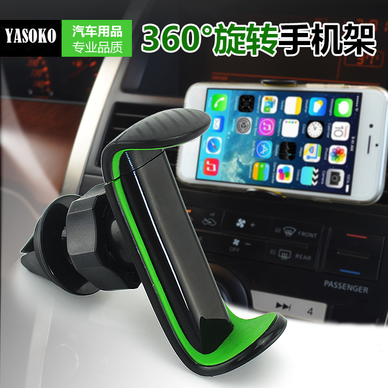 High quality Phone Holder Car Air outlet of the car Phone stand Rotatable Soporte Mobile Car Phone Stand Universal free shipping ...