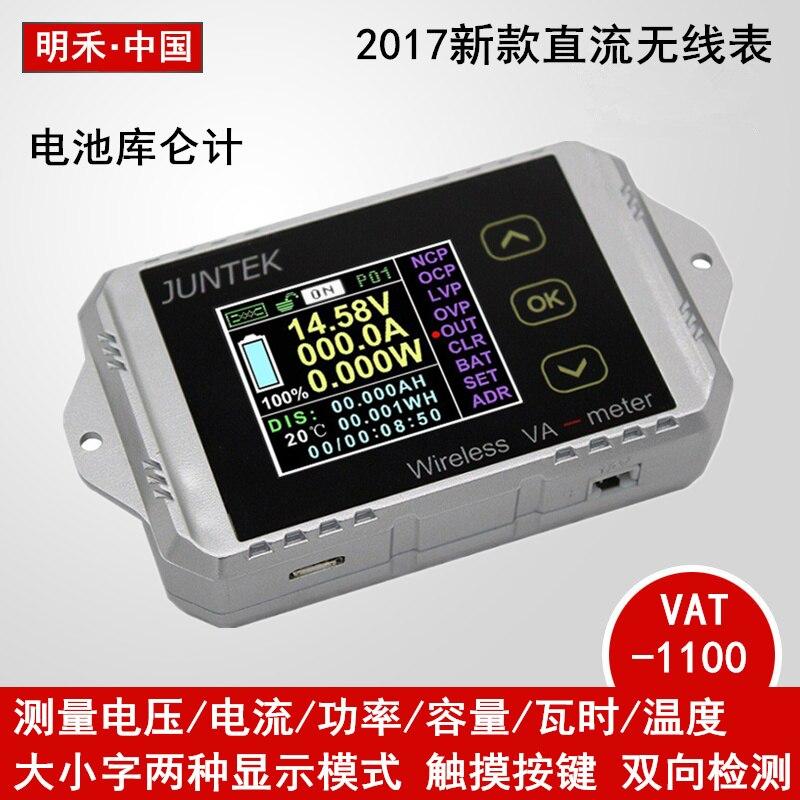 Vat1100 Senza Fili Schermo A Colori Dc Tensione Amperometro Misuratore Di Potenza Della Batteria Del Veicolo Elettrico Capacità Di Monitoraggio Misuratore Di Coulomb