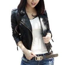 2017 Осень женщины черный тонкий корейский стиль PU кожаные куртки сладкий Bodycon на молнии с длинными рукавами Femme пальто Большие размеры