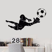 Sport Wall Sticker Removable Soccer Goalkeeper Player Wall Decal Kids Boys Room Decor Vinyl Sports Art Mural Wall Sticker AY573 3d soccer player and goal wall art sticker decal