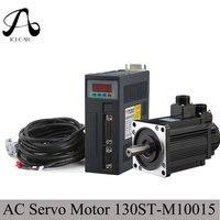 Бесплатная доставка 1.5KW ac сервопривод и мотор комплект серводвигателя для станков с ЧПУ 130ST M10015 10N. M 1500 об/мин + Драйвер серводвигателя