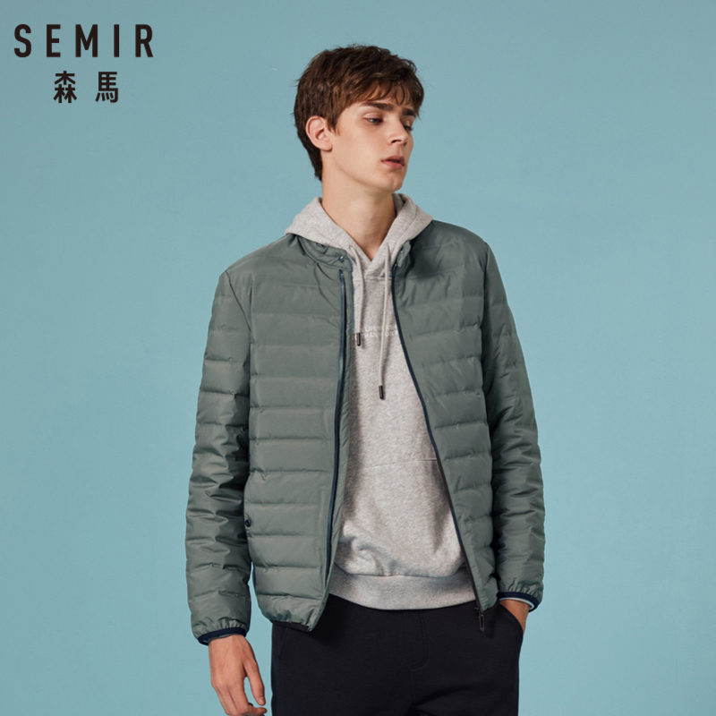 SEMIR Men Quilted Lightweight Down Jacket With Stand-up Collar Men's Fitted Puffer Jacket With Zip With Side Pocket For Winter