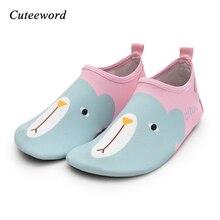 Boys girls baby indoor soft bottom non-slip flat skin care socks girl slippers for children comfort breathable aqua beach shoes