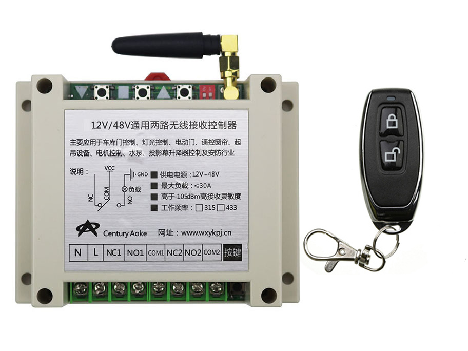 ФОТО New DC12V 24V 36V 48V 10A 2CH 2Channe RF Wireless Remote Control Switch teleswitch With metal Transmitter For Learning code