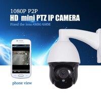 YiiSPO CCTV PTZ IP Camera 1080P 960P Auto Patrol P2P Waterproof Focus 4mm Night Vison Phone