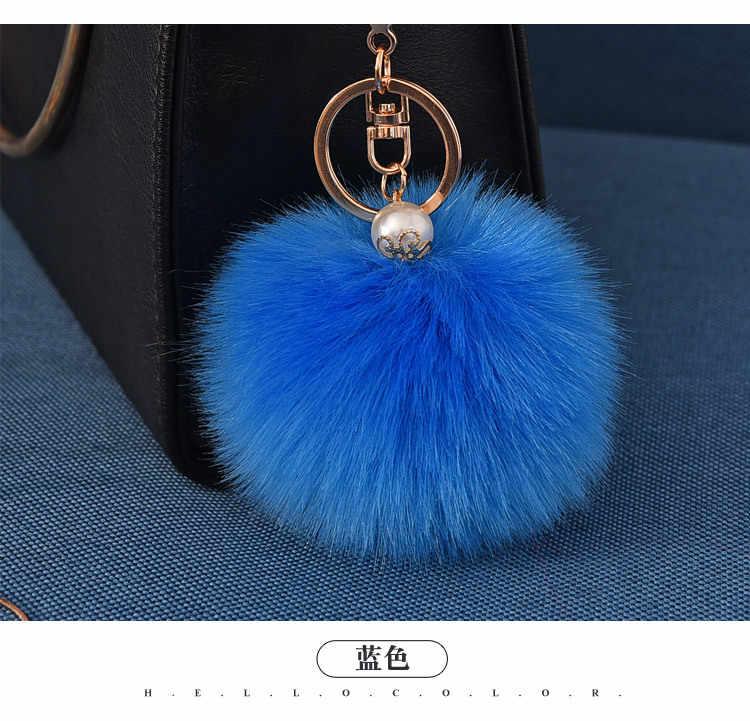 8 cm macio falso pele pompom chaveiro pérola pele chaveiro pompom porte clef para saco encantos chaveiro llaveros sleutelhanger