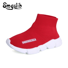 Kids Sockshoes Child Sneakers 2019 Boys Stretch Fabric Sports Running Shoes Baby Girls Shoes Children Casual Sneakers Loafers