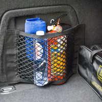 Coffre de voiture organisateur sac de rangement Cage de poche pour Skoda Octavia 2 A7 A5 Rapid superbe Mazda 6 Chevrolet Cruze