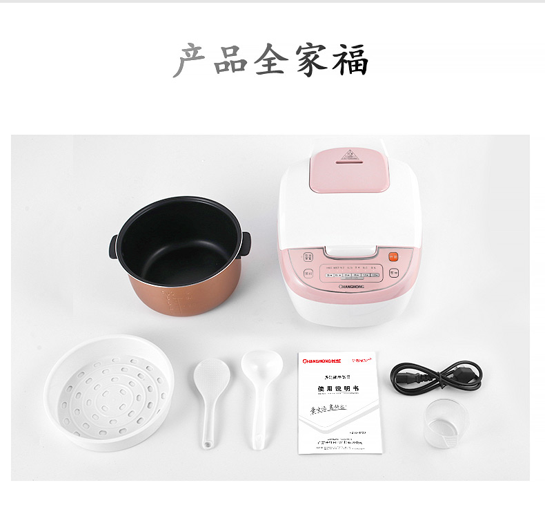 Rice Cooker 4L Household Large Capacity Multi-function Intelligent Rice Cooker Reservation 3-4-5 Person Rice Cooker Automatic 24