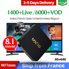 Arabic France IPTV Code QHDTV Subscription MX10 Android 8.1 4+64G USB3.0 1 Year Netherlands Belgium French