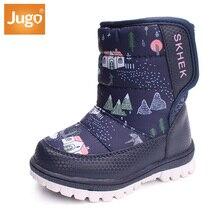 Зимние сапоги Обувь для девочек высокое качество Детские теплые зимние сапоги для мальчиков ботильоны ботинки на резиновой платформе дети против скольжения круглый носок ботинки Обувь для девочек