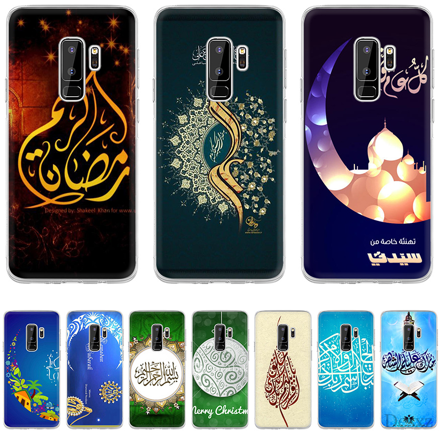 Gerleek Ramadan Gott Allah <font><b>Silikon</b></font> Phone <font><b>Case</b></font> For <font><b>Samsung</b></font> <font><b>Galaxy</b></font> J1 J2 <font><b>J7</b></font> J5 J6 J3 Prime Hard Cover Protection image