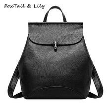 Лисохвост и Лили стильные женские рюкзак натуральная кожа дамы сумки на плечо сумки Многофункциональный из мягкой кожи Школьные Рюкзаки