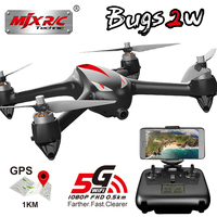 MJX Bugs2 GPS Brushless RC Quadcopter Professional drone With 5G WIFI FPV 1080P HD Camera Altitude Hold Headless