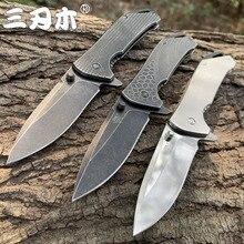 Sanremu couteau pliant 7089 LUY à lame 12C27, manche en acier inoxydable, Camping, en plein air, chasse et survie, couteaux de poche EDC