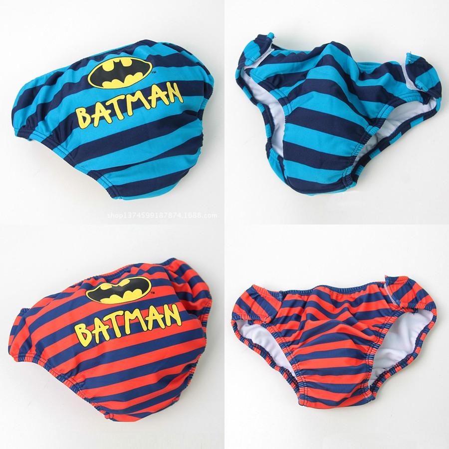 baby swim diaper-1-8