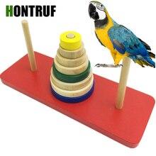 Средний и большой попугай Развивающие игрушки Интерактивная интеллектуальная развивающая игрушка Поставка игрушек для домашних животных обучающая птица инструмент головоломка