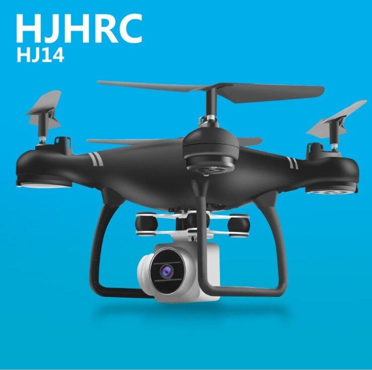 Quatre-axe caméra aérienne drone HJ14 télécommande avions HD photographie aérienne FPV absorption des chocs cardan