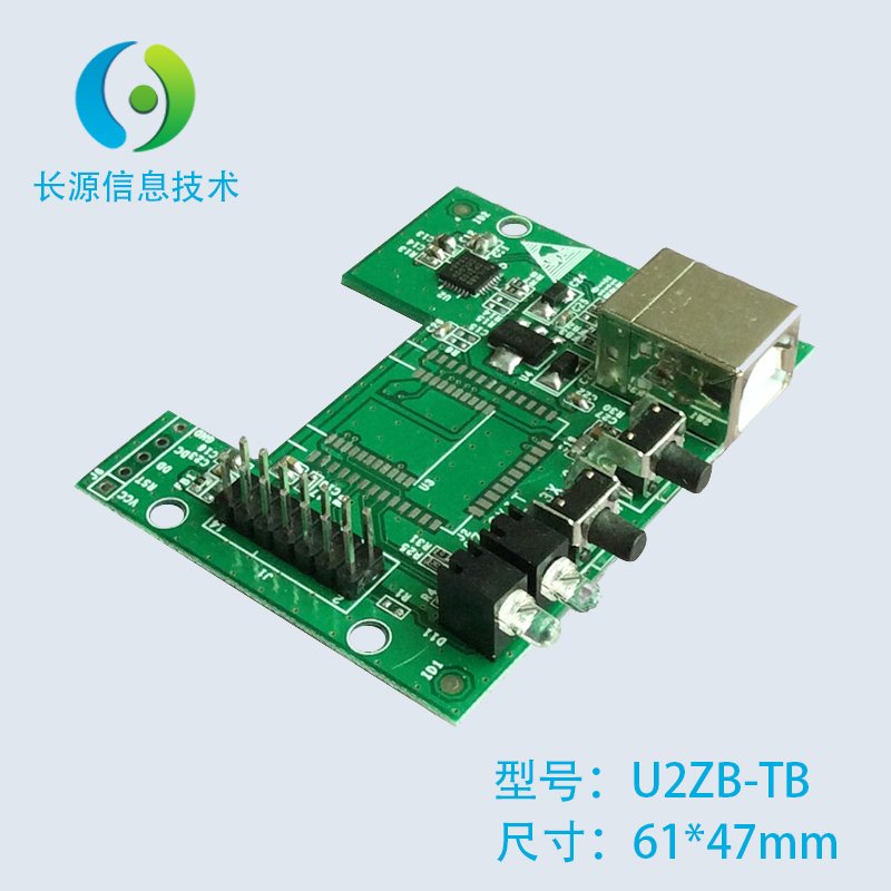 CC2538 test board, ZigBee test board, USB turn CC2538PA test board zndiy bry z 079 400 hole mini bread board test board w 60 65 cables