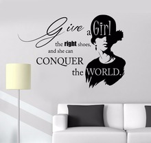 YOYOYU Wall Decal Vinyl Room Decoration Art  Inspirational Quote Beauty Fashion Salon Girl Removeable Stickers YO345