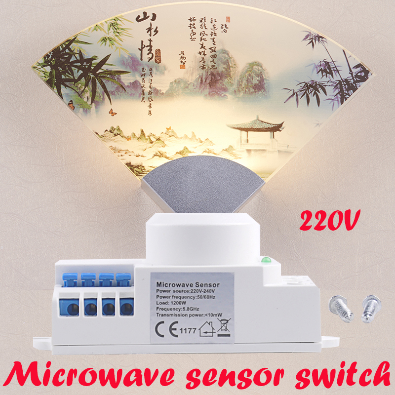 Hot 220v Time-Delay adjustable Microwave Radar Sensor Light Switch PIR Occupancy Body Motion Detector 1200W free shipping 1pc 220v microwave radar sensor inductive light switch pir occupancy body motion sensing detector 1200w for lamps