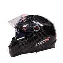100% original  LS ff396 carbon fiber helmet  FF396 double visor carbon fiber motorcycle helmet with inflating airbag