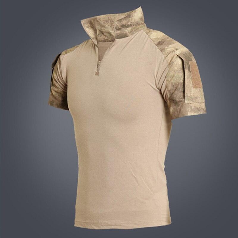 фон форма костюмы короткие камуфляж боевая