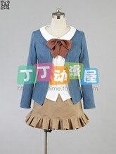Diabolik Lovers Komori Yui Japanese School Uniform Diabolik Lovers font b Cosplay b font Costume Lolita