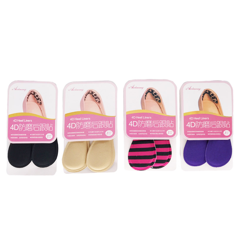 10 Pair Rearfoot Invisible Silica Gel Sticker Transparent Slip-Resistant Sponge Heel insole Foot Shoe Sticker Insole 2 pair invisible four sticker transparent silicone paste shoe stickers