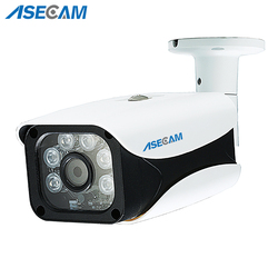 Super 3MP HD 1080 p H.265 cámara IP IMX323 bala CCTV impermeable al aire libre 48 V PoE red Array 6 * LED de vigilancia de seguridad
