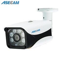 Super 3MP HD 1080P H.265 IP Camera IMX323 Bullet Waterproof CCTV Outdoor 48V PoE Network Array 6* LED IR Security Surveillance
