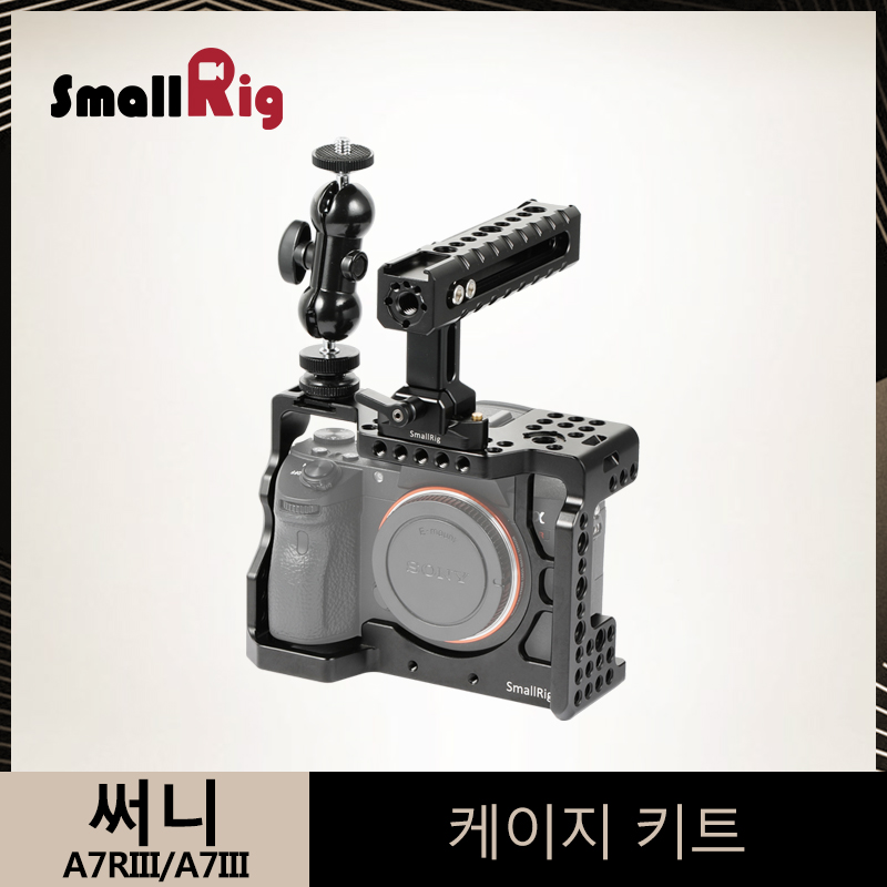 SmallRig a7m3 a7iii Camera Cage Kit for Sony A7RIII/A7III Cage With Nato Handle + Double Ballheads Extension Arm Kit 2103