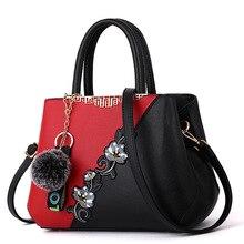 New Women Handbags Fashion Leather Handbags Designer Luxury